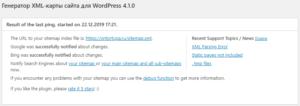 Служебные сообщения в окне настроек Google XML Sitemaps
