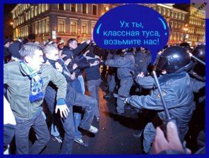 Мемы приколы про полицию и хулиганов