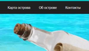 Страницы на сайте в WordPress