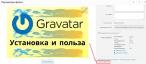 Удалении картинки с сайта