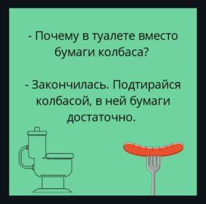 Мемы о продуктах