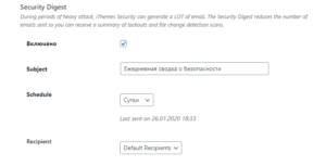 Security Digest сводка о безопасности