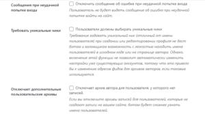 Сообщения при неудачной попытке входа  iThemes Security