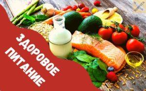 Повышаем иммунитет - 10 незаменимых продуктов