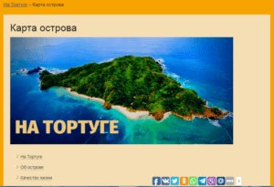 Карта сайта с плагином PS Auto Sitemap