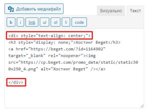 """Атрибут для выравнивания элементов на сайте <div style=""""text-align:center"""">"""