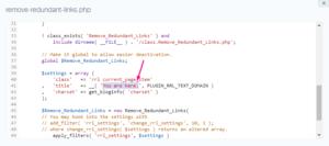 Изменение текста в коде плагина Remove Redundant Links