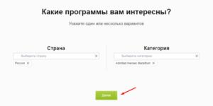 Как добавить площадку в Admitad