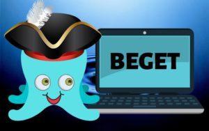 Хостинг Beget - отзыв и краткий обзор провайдера