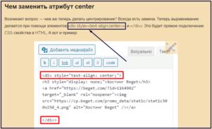 Некорректное отображение кавычек в тексте сайта WordPress - как исправить ситуацию?