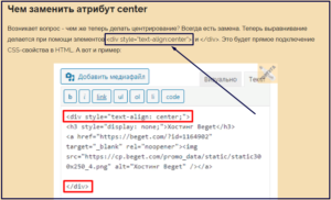 Правильные двойные кавычки в тексте WordPress