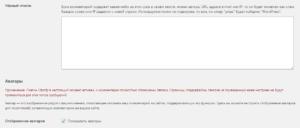 Модерация комментариев - Настройка обсуждений на сайте WordPress