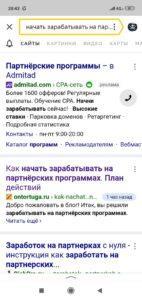 Как вывести статью сайта в топ Яндекса