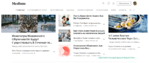 Сервисы для блогов - сайт Medium