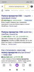 Как попасть в топ Яндекса сразу после публикации статьи на сайте