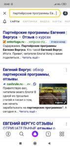 Как быстро попасть в топ Яндекса