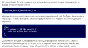 Стили CSS для тега pre и блока кода