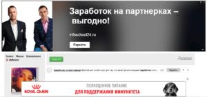 Дневники LiveInternet - для ведения блога