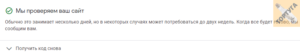 Как отправить заявку на добавление сайта в Google AdSense