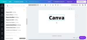 Как работать в Canva - инструменты