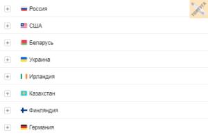 GDPR в странах ЕС - нужно ли настраивать уведомление о файлах cookie на сайте?