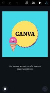 Добавление стикеров в Canva на телефоне