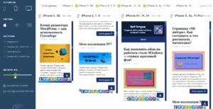 Полезные сервисы для вебмастеров - Iloveadaptive проверка и тестирование сайта