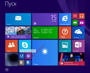Панель управления Windows - заходим из Параметров компьютера