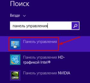 Вызов панели управления Windows и NVIDIA из строки поиска