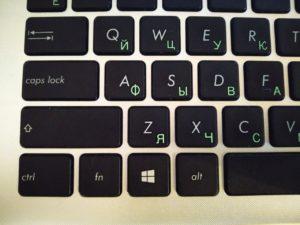 Кнопка Win на клавиатуре ноутбука