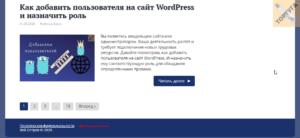 Как вставить ссылку на политику конфиденциальности в подвал сайта