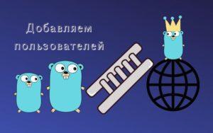 Как добавить пользователя на сайт и назначить права, описание ролей WordPress