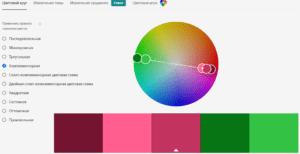 Adobe Color - сервис графического дизайна для вебмастеров
