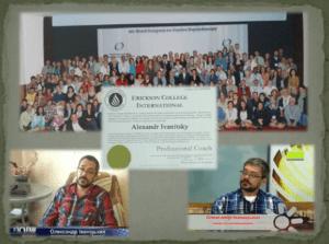 Александр Иваницкий - книги, медитации и практики