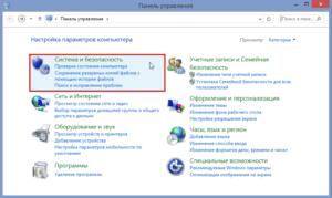 Как узнать версию Windows на компьютере или ноутбуке
