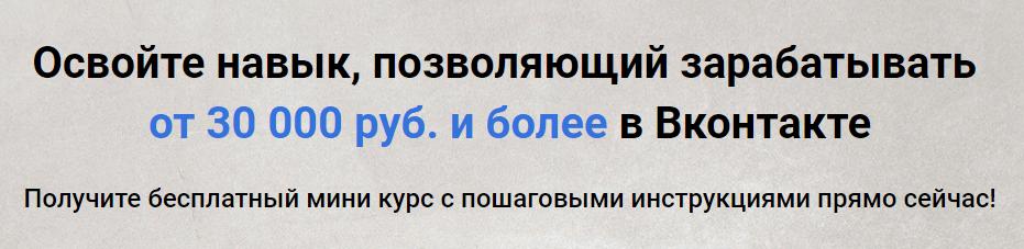 klientvk - Администратор соцсетей и SMM маркетинг. Как вести группу ВК
