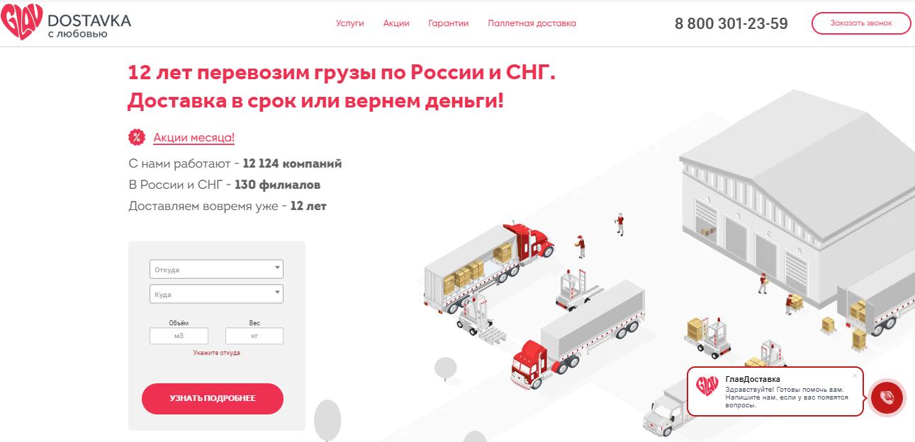 Лендинг - идеальный одностраничный сайт, правильное оформление
