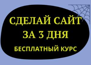 """Портфолио - оформление меню ВКонтакте """"Диванный воин"""""""