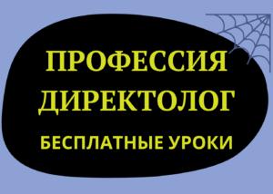 Дизайн обложки для меню группы ВК