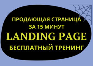 Дизайн меню ВК - кейс