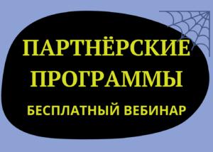 """Портфолио группы ВКонтакте """"Диванный воин"""""""