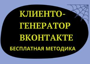 Портфолио сообщества ВКонтакте