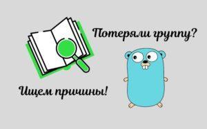 ВКонтакте группа не отображается в поиске