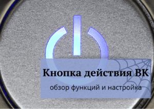"""Обложка для поста сообщества """"Диванный воин"""" - дизайн по шаблону"""