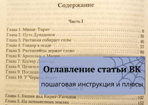 Портфолио для Диванного воина ВКонтакте
